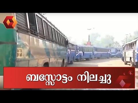 Bus Strike Progresses in Kerala