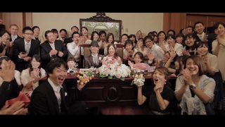 Takashi + Atsuko Wedding