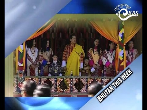 Bhutan This Week (December 30, 2016-January 5, 2017)