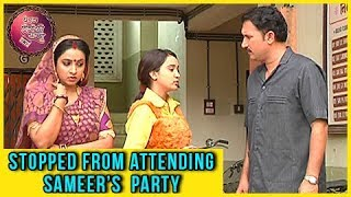 Naina's Dad STOPS Her From Going To Sameer's BIRTHDAY PARTY | Yeh Un Dinon Ki Baat Hai