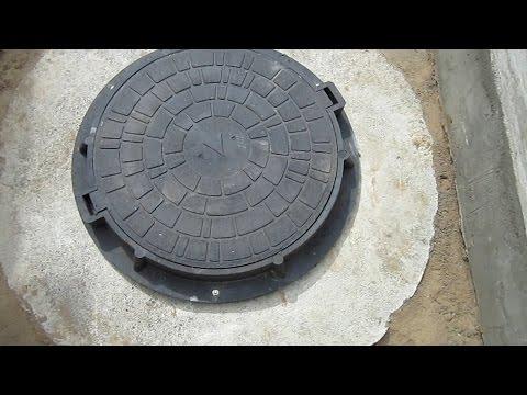 Монтаж люка канализации