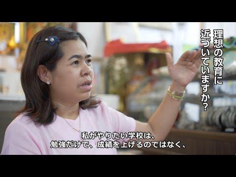 Kyawt Kyawt Khine(チョ・チョ・カイ)さん:第50回 社会貢献者表彰 受賞者紹介