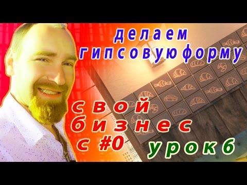 Инструкция по нарезке резиновой плитки Экоплиткаиз YouTube · Длительность: 2 мин32 с