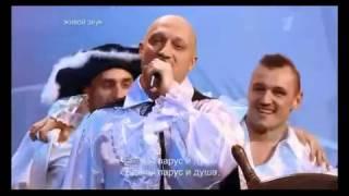Гоша Куценко и Денис Майданов - Гардемарины вперед