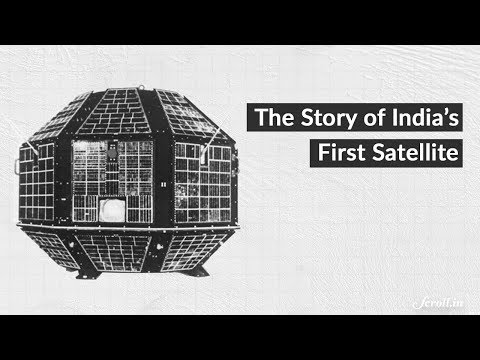 Remembering India's First Satellite, Aryabhata