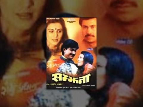 SAMJHANA | Nepali Superhit Movie | Ft. Bhuwan KC, Tripti Nadakar, Muralidhar