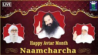 Live  Naam Charcha    21 August 2021    11am   Dera Sacha Sauda    Sach Channel Live TV