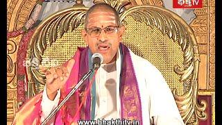 Brahmasri Chaganti Koteswara Rao Preaches Jeevana Vedam | Episode 1 | Part 2
