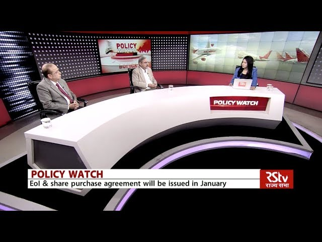 POLICY WATCH – DISINVESTMENT OF AIR INDIA