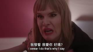Bart Baker / 贊恩&泰勒絲-無愛不活 ZAYN, Taylor Swift - I Don't Wanna Live Forever (惡搞版 中文歌詞) PARODY