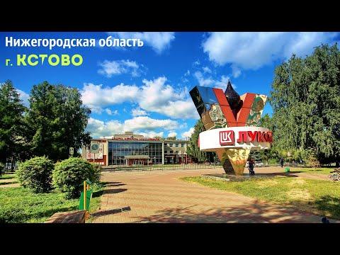 Нижегородская область, г.  Кстово (Взлетай)