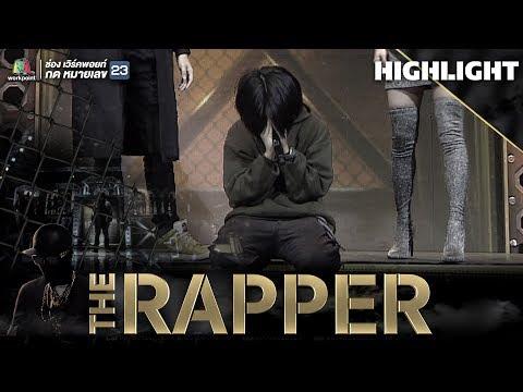 มอส LVRK | THE RAPPER