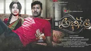 అబినేత్రి తెలుగు మూవీ సాంగ్  .....abhinetri telugu movie mp3 song...