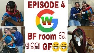 EPISODE 4 | BF ROOM re khaila GF | wow google