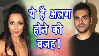 ...तो ये है Malaika और Arbaaz के Divorce की असली वजह !