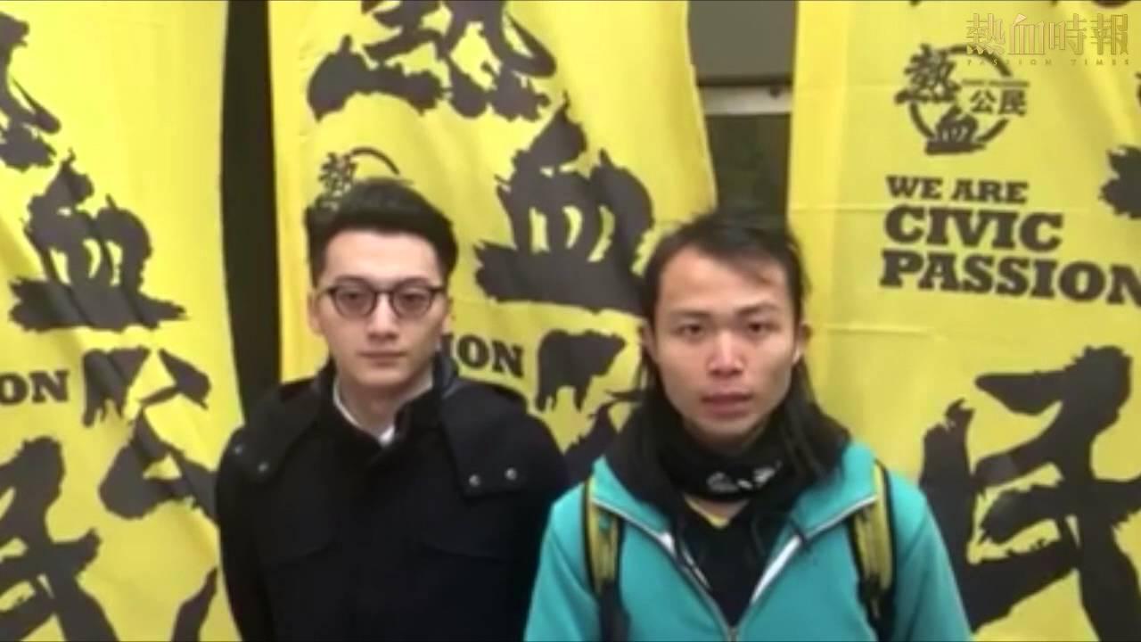 【2016-02-24】熱血公民成員上訴遭駁回 Marco:不惜代價反抗。終會迎來永遠嘅自由 - YouTube