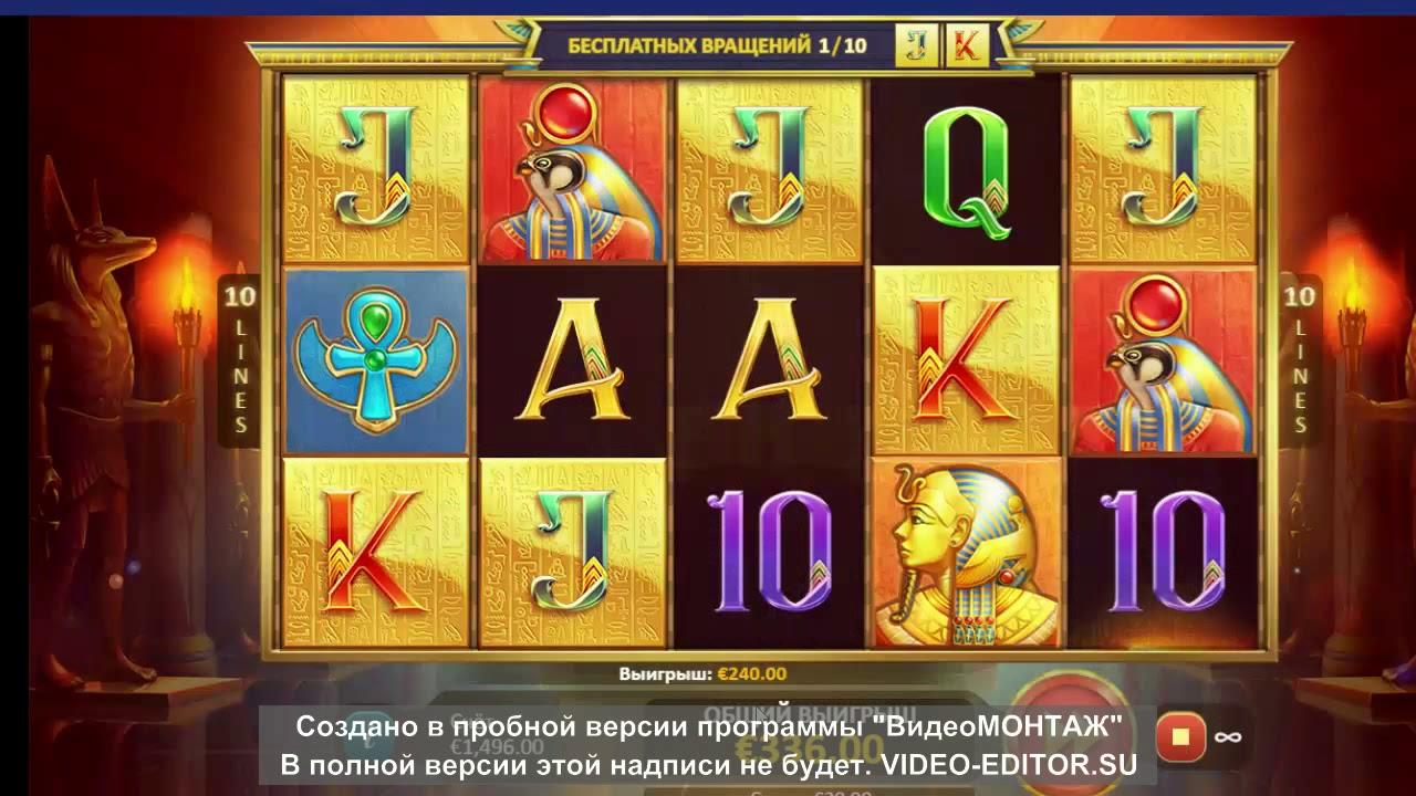 пробными с казино онлайн
