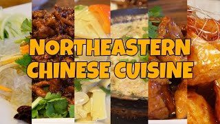8 Dishes You MUST Try When Eating Northeastern Chinese Food!