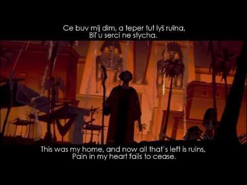 Prince of Egypt - The Plagues (Ukrainian Dub)