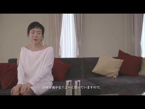 桃井かおり SK-II CM スチル画像。CM動画を再生できます。