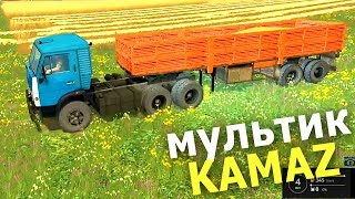 Мультик про КАМАЗ работающего в селе. #Автошка