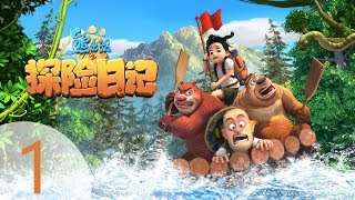 《熊出没之探险日记 Boonie Bears: The Adventurers》01 导游光头强 MP3