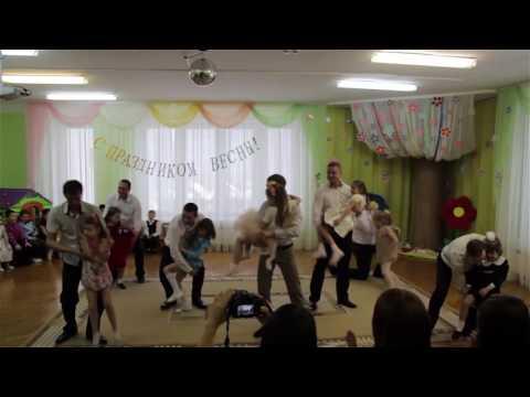 Танец пап с доченьками. Выпускной в детском саду.