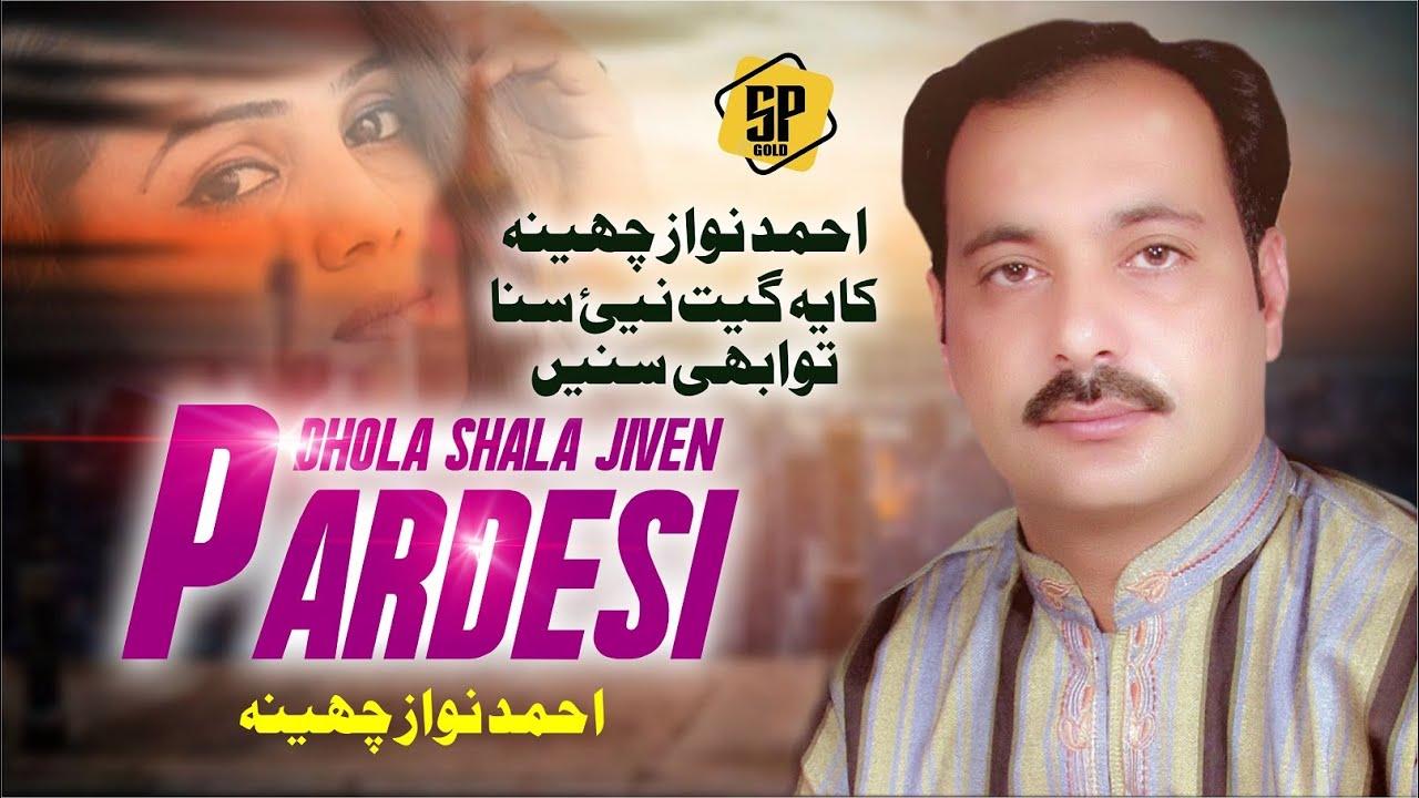 Download Pardesi Dhola   Ahmad Nawaz Cheena New Song 2021   Super Hit Saraiki Song 2021