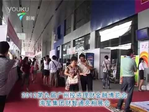 Guangdong News Channel Interview 1