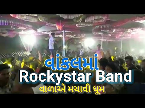 rocky star band video download