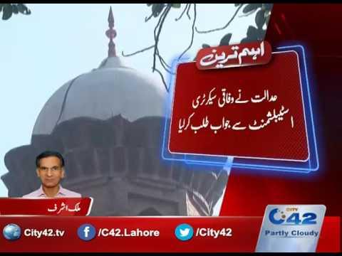 42 Breaking: Deputy Auditor General Karamat Hussain development case