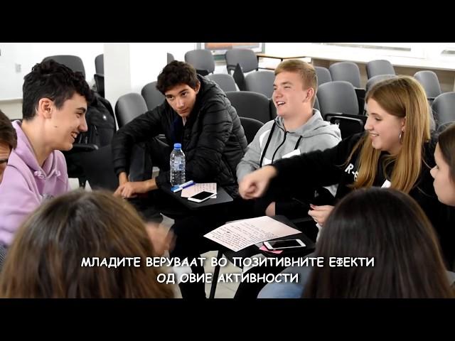 Заеднички часови во Град Скопје