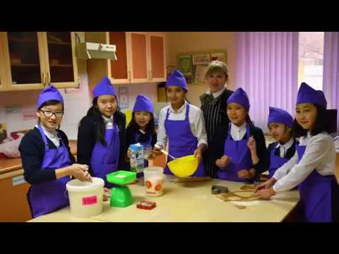 Международная школа г. Алматы - International school of Almaty
