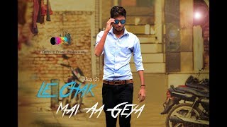 Le Chakk Main Aa Gya (Official Video)2018 Parmish Verma Ft. Akash Sahota | Desi Crew |