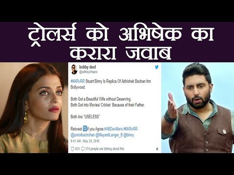 Abhishek Bachchan gets TROLLED due to Aishwarya Rai Bachchan ; Here's WHY  FilmiBeat