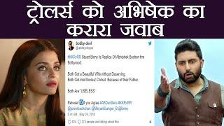 Abhishek Bachchan gets TROLLED due to Aishwarya Rai Bachchan ; Here's WHY| FilmiBeat