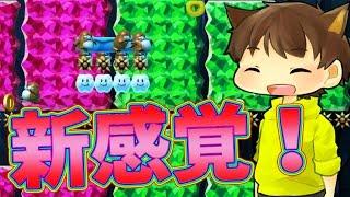 【スーパーマリオメーカー#119】新感覚!カラフルスピラン!?【Super Mario Maker】ゆっくり実況プレイ thumbnail