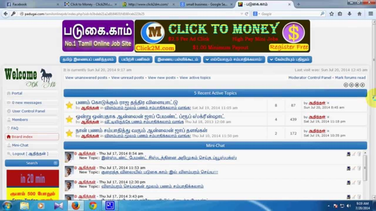 Small Business In Online Tamil Youtube