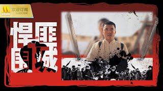 【1080P Full Movie】《悍匪围城》/Bounty Hunter 赏金猎人联手军阀对抗西部悍匪 上演生死战( 彭凌 / 袁中方 / 何李宁)