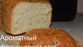 французский хлеб в хлебопечке Филипс HD 9046