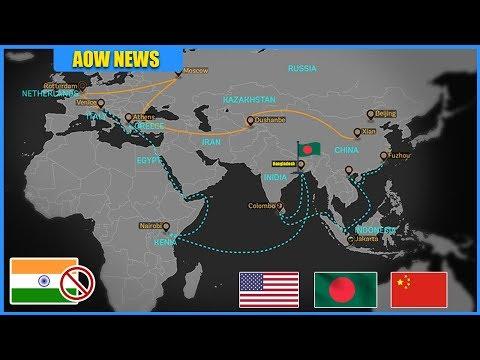 ржнрж╛рж░рждтАЩржХрзЗ ржмрж╛ржж ржжрж┐рзЯрзЗ ржмрж╛ржВрж▓рж╛ржжрзЗрж╢тАЩржХрзЗ ржПрж╢рж┐рзЯрж╛рж░ рж░рж╛ржЬрж╛ ржмрж╛ржирж╛рждрзЗ ржкрж╛рж░рзЗ ржЪрзАржи-ржпрзБржХрзНрждрж░рж╛рж╖рзНржЯрзНрж░ !! BRI & Indo Pacific Strategy