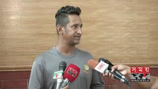 'নিয়মিত খেললে আরও পরিণত হবে অনুর্ধ্ব- ১৯ দলের ক্রিকেটাররা' | BCB | U 19 Cricket | Somoy TV