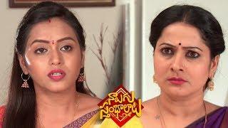 Naalugu Sthambalata Serial Promo 12th November 2019 Naalugu Sthambalata Telugu Serial
