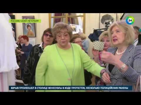 Главная иностранка советской эстрады Эдита Пьеха отмечает юбилей - МИР24