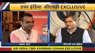 DD Exclusive : Special interaction with Air India CMD