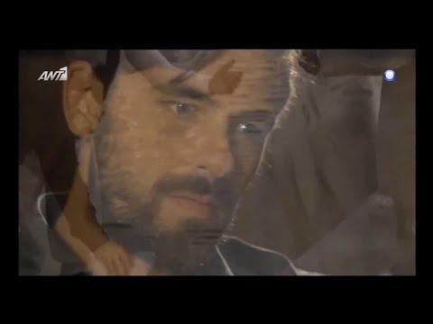 Brusko ღ Pashalis Terzis - Paliokairos ღ (srpski prevod)