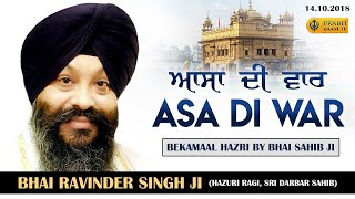 Bhai Ravinder Singh Asa Di Vaar Bhai Ravinder Singh Free MP3 Song Download 320 Kbps