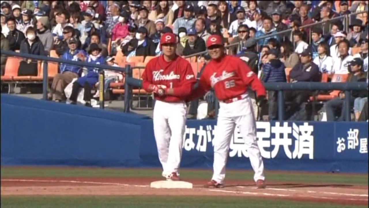広島東洋カープ 2012年4月PV - Y...