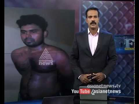 Private financier murder in Payyanur, son in law is arrested by police | FIR 30 Nov 2015