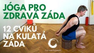 JOGA PRO ZDRAVÁ ZÁDA - 12 cviků na kulatá záda - vhodné i pro cvičení na židli